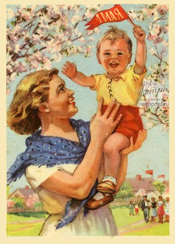 Мать и ребенок открытки 25