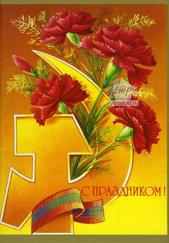Можно ставить рядом цветы мужское и женское счастье