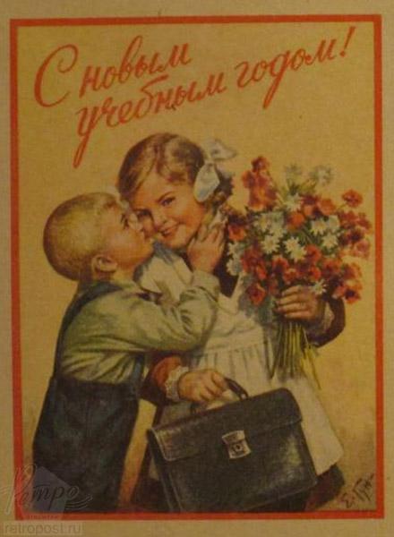 Где покупают комнатные цветы