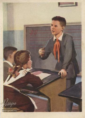 Политинформация для школьников, учителей и родителей