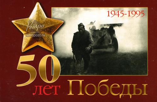 Поздравление 55 лет женщине на татарском языке