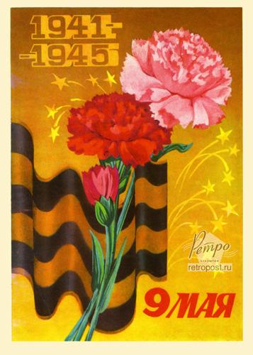 Отослать открытку, бесплатные фото ...: pictures11.ru/otoslat-otkrytku.html