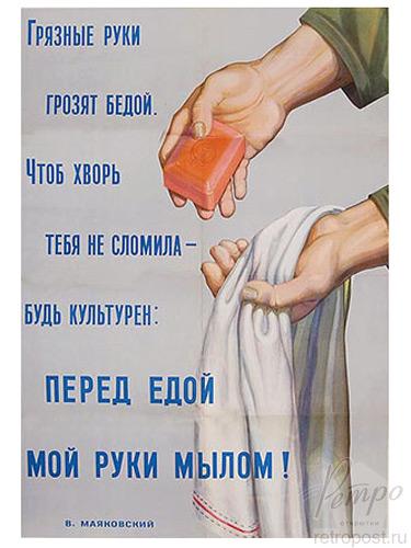 Особенно чувствительны к раздражающему действию мыла маленькие дети.