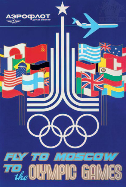 Открытка авиация и космос, Aeroflot: Fly to Moscow to the Olympic Games, Неизвестен, 1979 г.
