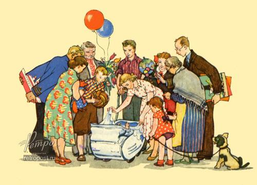 Поздравление с днем рождения частушки мужчине