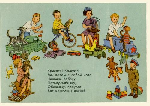 Все открытки прикольные открытки