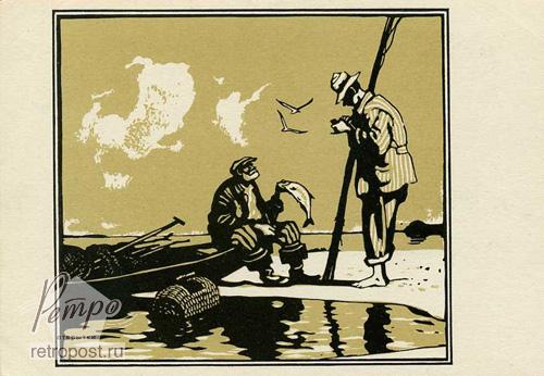 форма на рыбалку