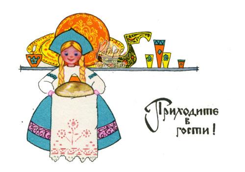 Текст на свадьбу русские