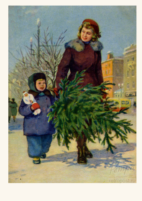 Открытка c Новым годом, С мамой за елкой, Коваленко Б., 1955 г.
