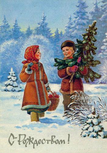 Открытка c Новым годом, С Рождеством!, Зарубин В., 1992 г.