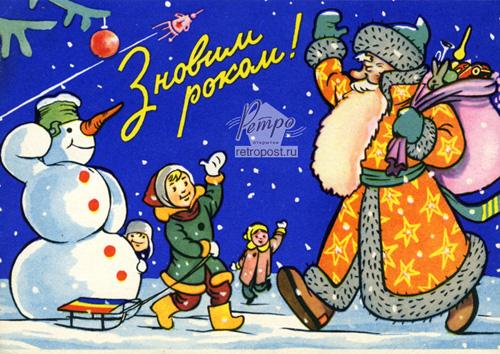 Поздравления с новым годом на украинском языке картинки