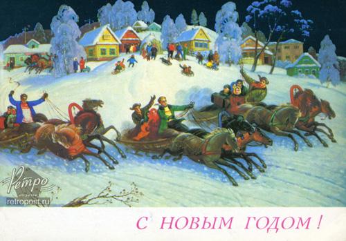 Открытки с новым годом на русском языке