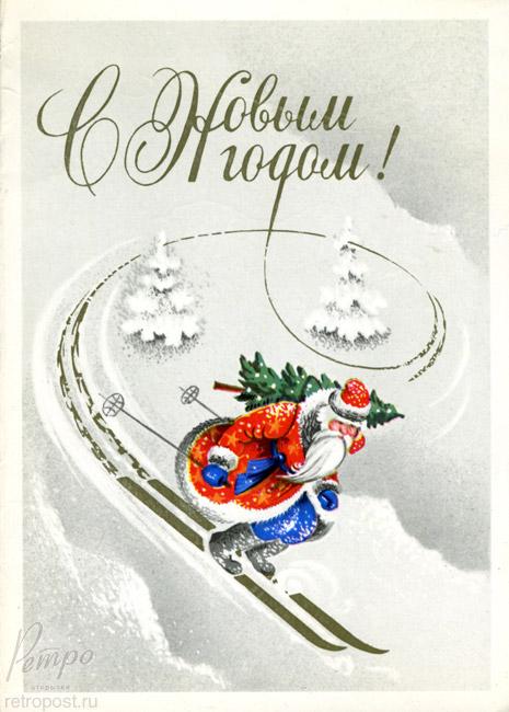 Картинки по запросу новый год дед мороз лыжи