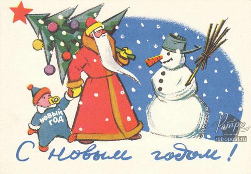 Подарки для деда мороза на новый год