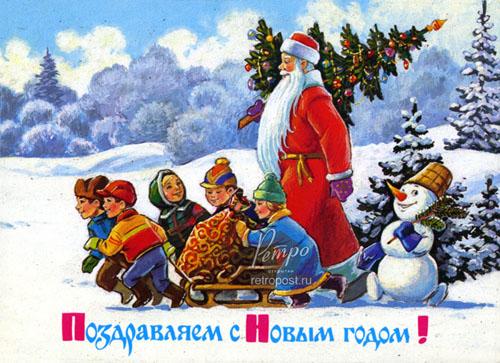 Поздравление с новым годом для детей дома