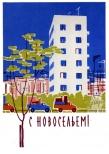 Фильмы грецыю про документальные