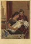 Открытки к дню матери с днем матери