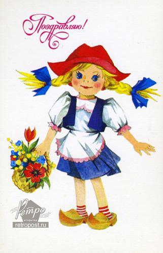 Красная шапочка с днем рожденья
