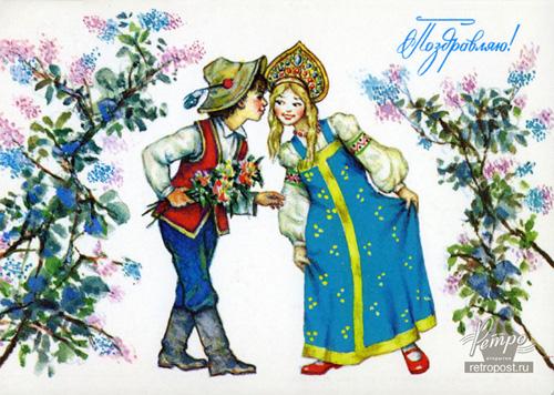 Голосовое поздравление с днем святого валентина по именам женским