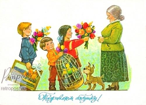 Стихи с поздравлением дня рождения бабушке