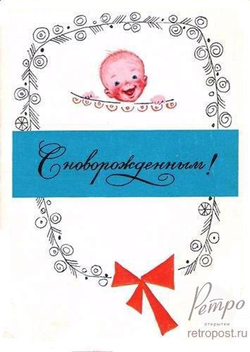 Поздравление с рождением ребенка на казахском