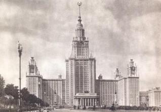 Здание МГУ на Воробъевых горах.