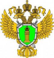 Современная геральдическая эмблема Прокуратуры РФ