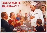 Открытки агитация, лозунги, пропаганда, плакаты